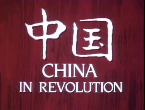 China: A Century of Revolution Part 1 - China in Revolution